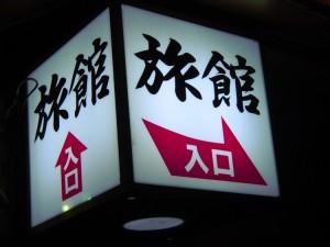 tokyoan
